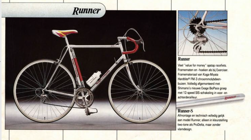 koga-miyata-runner-1988-brochure