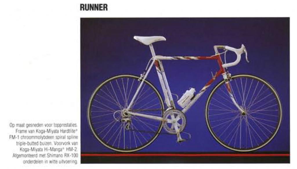 koga-miyata-runner-1990-brochure